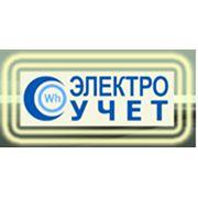 Учет электроэнергии Создание систем АИИСКУЭ для промышленных предприятий и жилых комплексов. фото