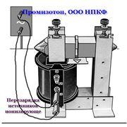 Перезарядка источников ионизирующего излучения в Украине перезарядка источников ионизирующего излучения заказать цена фото фото