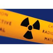 Радиационная экспертиза измерение допустимого радиационного излучения в квартире доме фото