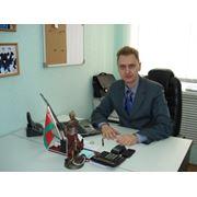 Юридические услуги в г. Гродно фото