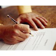 Правовые услуги по регистрации юридических лиц фото