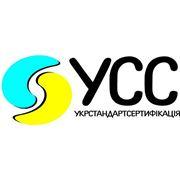 Сертификация партии продукции и серийного производства фото