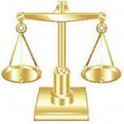 Регистрация предприятий всех форм собственности Регистрация и перерегистрация юридических лиц и филиалов представительств. фото
