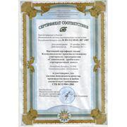 Сертификация продукции сертификация ИСО фото