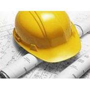 Получение лицензий на строительство, Киев фото