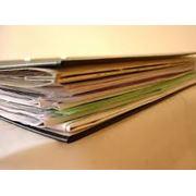 Сертификация. Требуемый пакет документов для получения сертификата ОПРУ: фото