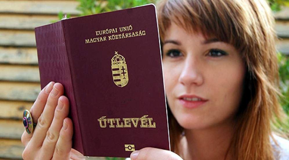 Купить венгерское гражданство купить квартиру во франции в кредит