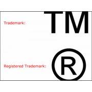 Регистрация товарных знаков торговых марок Подробнее: фото