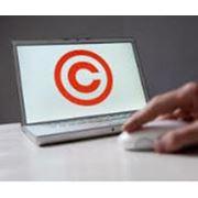 Услуги бюро агентств регистрации авторских прав фото