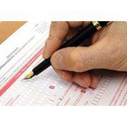 Проверка по адресному бюро картотека МВД проверка на судимостьДетективное агентство в Кишиневе фото