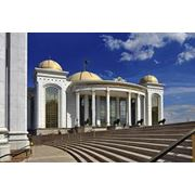 Услуги туристические Туркменистана фото