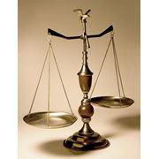 Споры с банками по кредитам ипотеке поручительству Корпоративное право фото