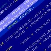 Разработка программного обеспечения (ПО) фото