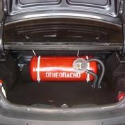 Оборудование газопроводов для автомобилей фото
