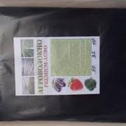 Агроволокно черное Premium-Agro 50 г/м² (1.6*10 м) фото