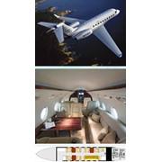 Аренда самолета Gulfstream 200 фото