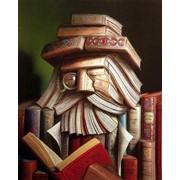 Книги научные. фото