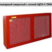 Щит пожарный закрытый с сеткой ЩПЗ-С Престиж фото
