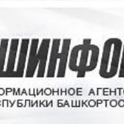 Услуги информационного агентства фото