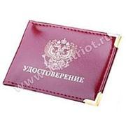 Обложка на Удостоверение, в один разворот, бордовая фото
