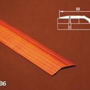 Порог разноуровневый арт АПС 006 длина 500 мм фото