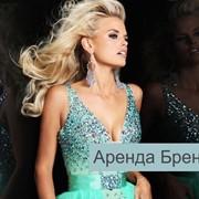 Выпускные платья напрокат фото
