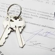 Покупка, продажа и аренда недвижимости фото