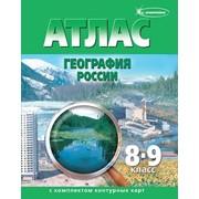 Атлас с контурными картами по геграфии фото