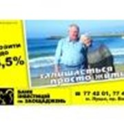 Размещение рекламы на бордах (биг-бордах) фото