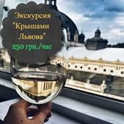 Крышами Львова фото