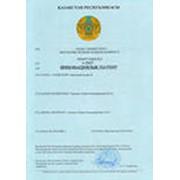 Регистрация права на изобретение фото