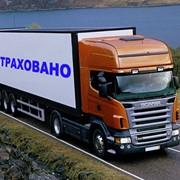 Страхование грузов при перевозке фото