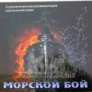 Стратегическая развивающая игра «Морской бой» фото