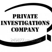 """Группа предприятий безопасности «Компания частных расследований"""" (услуги частных детективов в Украине и за границей) фото"""