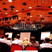 Организация и проведение семинаров и тренингов повышения квалификации фото