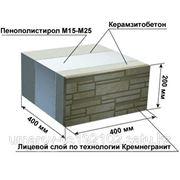 Кремнегранит Комплект оборудования 125-10-4 (мини-завод) фото