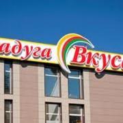 Размещение крышных установок в Иркутске фото