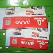 Безадресные доставки в почтовые ящики тиража до 10 000 фото