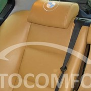 Салон автомобиля BMW-7 фото
