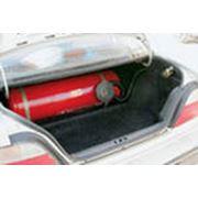 Установка газобаллонного оборудования на автомобили