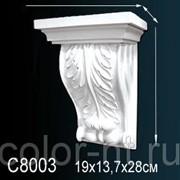 Консоль Перфект C8003 фото