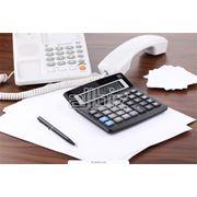 Составление финансовой (бухгалтерской) отчетности фото
