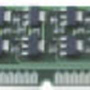 Устройство управления I/O module фото