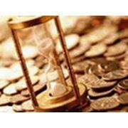Плановая сверка по налогам и платежам в фонды фото