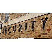 охрана офисовохрана отелей и ресторановохрана строительных объектов. фото