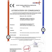 Сертификат для Евросоюза (СЄ маркировка) фото