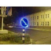 Знаки дорожные активные фото