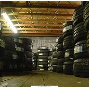 Покрышки и шины R20 фото