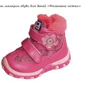 Зимние ботинки для девочки малиновый фото
