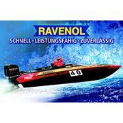 Моторное масло для 2-тактных двигателей RAVENOL Outboardoel 2T Mineral фото